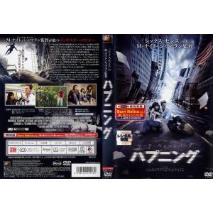 ハプニング THE HAPPENING|中古DVD