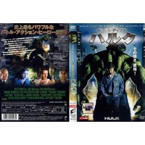 インクレディブル・ハルク [エドワード・ノートン/リヴ・タイラー]|中古DVD|disk-kazu-saito