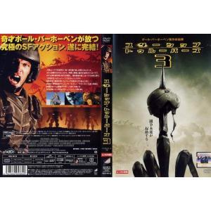 スターシップ・トゥルーパーズ3|中古DVD|disk-kazu-saito