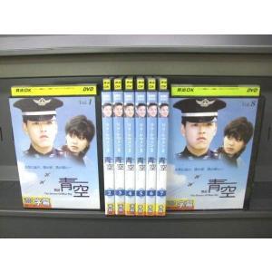 青空 The Dream of Blue Sky 1〜8 (全8枚)(全巻セットDVD) [字幕]|中古DVD|disk-kazu-saito