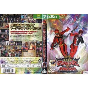 魔法戦隊マジレンジャーVSデカレンジャー 中古DVD disk-kazu-saito
