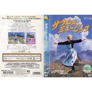 サウンド・オブ・ミュージック THE SOUND OF MUSiC|中古DVD|disk-kazu-saito