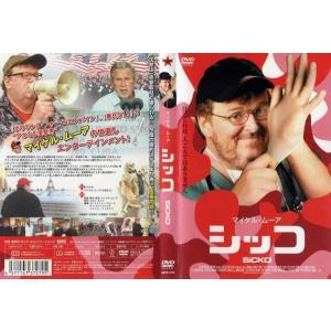 シッコ SiCKO [マイケル・ムーア] 中古DVD disk-kazu-saito