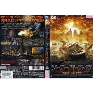 ソーラー・ストライク セカンド・メルトダウン [キャスパー・ヴァン・ディーン]|中古DVD|disk-kazu-saito