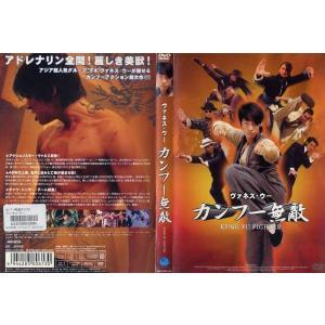 カンフー無敵 KANG FU FIGHTER|中古DVD|disk-kazu-saito