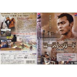 コースト・ガード [監督:キム・ギドク/チャン・ドンゴン]|中古DVD|disk-kazu-saito