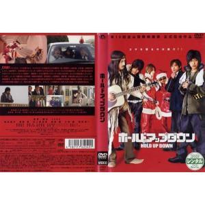 ホールドアップダウン HOLD UP DOWN [V6]|中古DVD|disk-kazu-saito