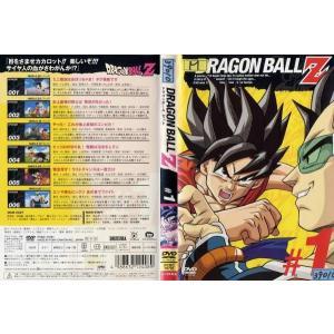 DRAGON BALL Z ドラゴンボールZ #1|中古DVD|disk-kazu-saito