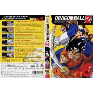 DRAGON BALL Z ドラゴンボールZ #6|中古DVD|disk-kazu-saito