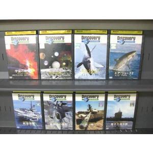 DISCOVERY CHANNEL ディスカバリーチャンネルセット (8巻セット)|中古DVD|disk-kazu-saito