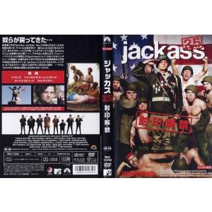 ジャッカス2.5 封・印・解・禁 [字幕][ジョニー・ノックスヴィル] 中古DVD disk-kazu-saito