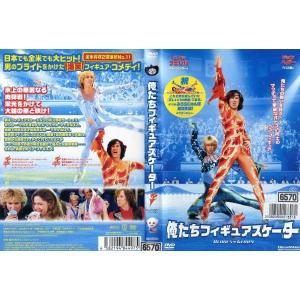 俺たちフィギュアスケーター [ウィル・フェレル/ジョン・ヘダー]|中古DVD|disk-kazu-saito