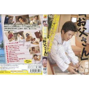 お父さん [関根勤]|中古DVD|disk-kazu-saito