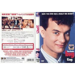 ビッグ big [トム・ハンクス] 中古DVD disk-kazu-saito