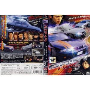 ドリフト5 [松尾敏伸/堀田ゆい夏/谷口賢志] 中古DVD disk-kazu-saito