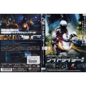 ナイトライダー 車神 [字幕][サイモン・ヤム/カリーナ・ラウ]|中古DVD|disk-kazu-saito