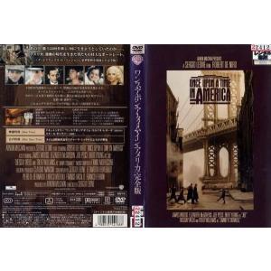ワンス・アポン・ア・タイム・イン・アメリカ 完全版 (2枚組)|中古DVD|disk-kazu-saito