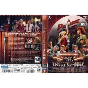 今宵、フィッツジェラルド劇場で|中古DVD|disk-kazu-saito
