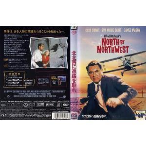 北北西に進路を取れ [字幕]|中古DVD|disk-kazu-saito
