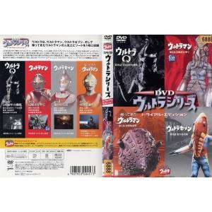 ウルトラシリーズ トライアルエディション [中古DVDレンタル版]|disk-kazu-saito