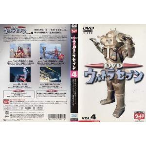 ウルトラセブン 第4巻|中古DVD|disk-kazu-saito