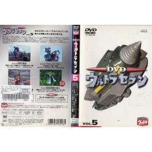 ウルトラセブン 第5巻|中古DVD|disk-kazu-saito