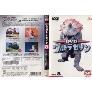 ウルトラセブン 第8巻|中古DVD|disk-kazu-saito