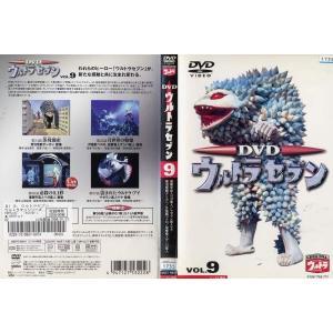 ウルトラセブン 第9巻|中古DVD|disk-kazu-saito