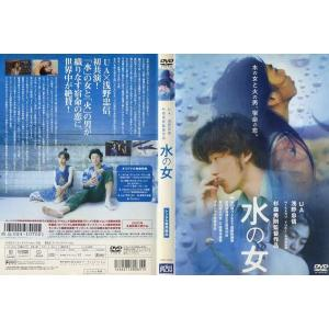 水の女 [UA/浅野忠信]|中古DVD|disk-kazu-saito
