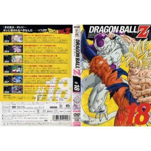 DRAGON BALL Z ドラゴンボールZ #18|中古DVD|disk-kazu-saito