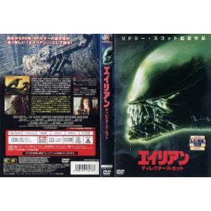 エイリアン ディレクターズ・カット [監督:リドリー・スコット]|中古DVD|disk-kazu-saito