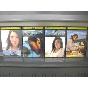 東京湾景 Destiny of Love 1〜4 (全4枚)(全巻セットDVD) [仲間由紀恵] 中古DVD disk-kazu-saito
