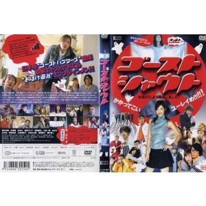 ゴーストシャウト [滝沢沙織/井澤健]|中古DVD|disk-kazu-saito
