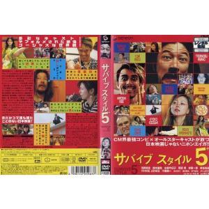 サバイブスタイル5+ SURVIVE STYLE 5+|中古DVD|disk-kazu-saito