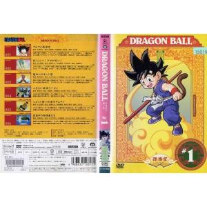 DRAGON BALL ドラゴンボール 第1巻|中古DVD|disk-kazu-saito