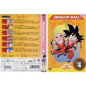DRAGON BALL ドラゴンボール 第4巻|中古DVD|disk-kazu-saito