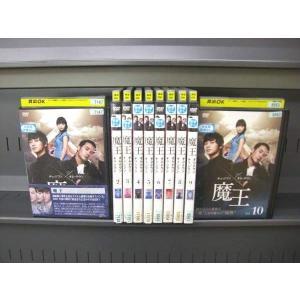 魔王 LIVE EVIL 1〜10 (全10枚)(全巻セットDVD) [字幕]|中古DVD|disk-kazu-saito