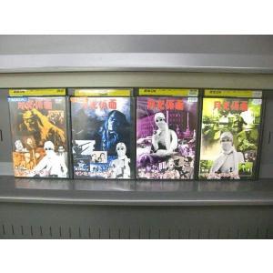 月光仮面 第3部 マンモス・コング篇 1〜4 (全4枚)(全巻セットDVD)|中古DVD|disk-kazu-saito