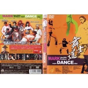 舞士道|中古DVD|disk-kazu-saito