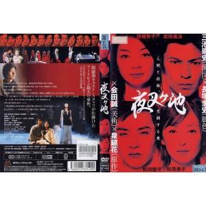 夜叉ヶ池 (2004年) 中古DVD disk-kazu-saito