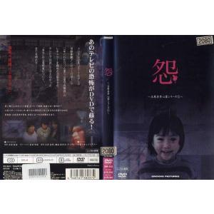 怨 立原美幸 心霊シリーズ1 [立原美幸/鯉沼美代子]|中古DVD|disk-kazu-saito