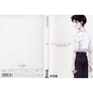 エヴァンゲリオン新劇場版:序 EVANGELION:1.01 YOU ARE (NOT) ALONE.|中古DVD|disk-kazu-saito