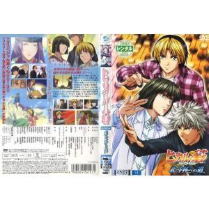ヒカルの碁 スペシャル 北斗杯への道|中古DVD|disk-kazu-saito