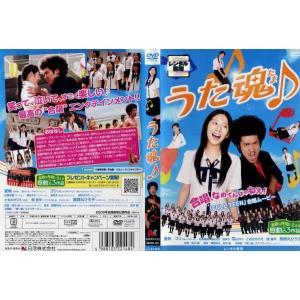 うた魂♪ [夏帆/ゴリ/薬師丸ひろ子]|中古DVD|disk-kazu-saito