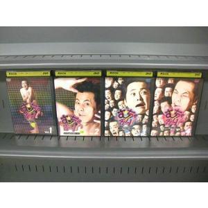 むちゃぶり 1stシーズン 完全版 1〜4 (全4枚)(全巻セットDVD)|中古DVD|disk-kazu-saito