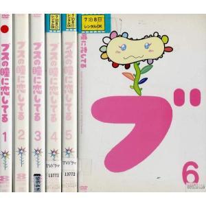 ブスの瞳に恋してる 1〜6 (全6枚)(全巻セットDVD)|中古DVD|disk-kazu-saito