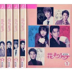 花より男子 1〜5 (全5枚)(全巻セットDVD)|中古DVD|disk-kazu-saito