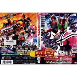 仮面ライダーディケイド クウガの世界を救え! [HERO CLUB]|中古DVD|disk-kazu-saito