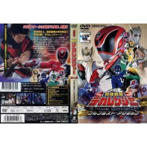 劇場版 特捜戦隊デカレンジャー THE MOVIE フルブラスト アクション|中古DVD|disk-kazu-saito