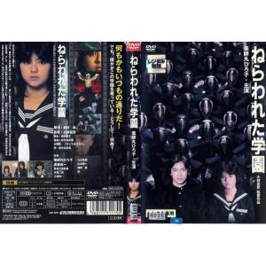 ねらわれた学園 [薬師丸ひろ子/高柳良一] 中古DVD disk-kazu-saito